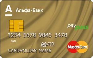 mc_gold_card