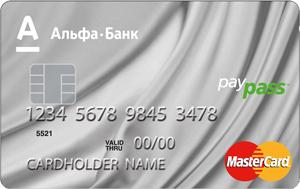 mc_platinum_card